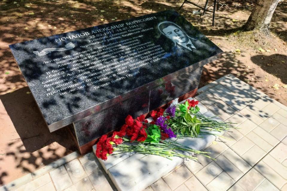 Памятник Александру Мочалову открыли 16 июля 2021 года. Фото: zsko.ru