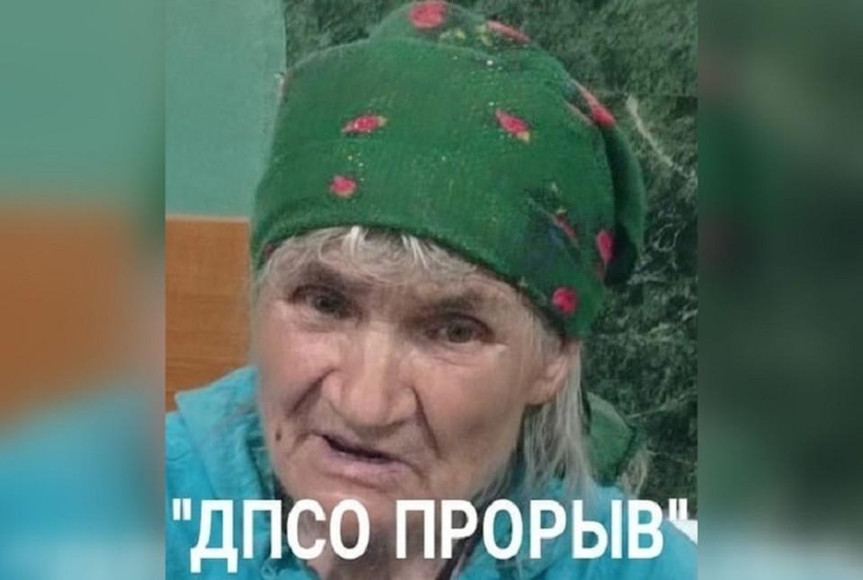 """Волонтеры ищут родственников бабушки. Фото: поисковый отряд """"Прорыв"""""""