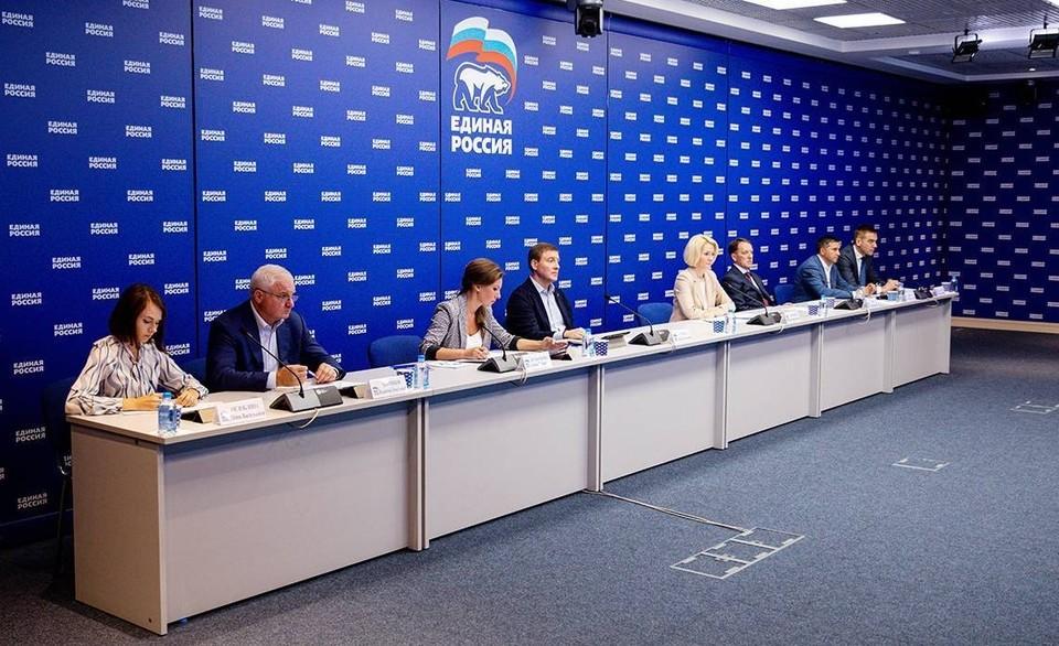 Фото: permkrai.er.ru