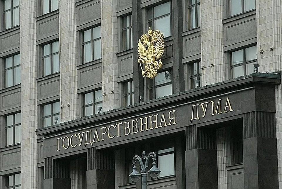 """В Госдуме назвали """"пустой болтовней"""" заявление Порошенко о возвращении Крыма"""