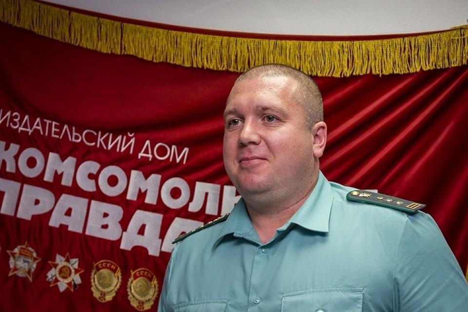 Евгений Швейковский поступил на службу в УФССП России по Свердловской области в 2006 году