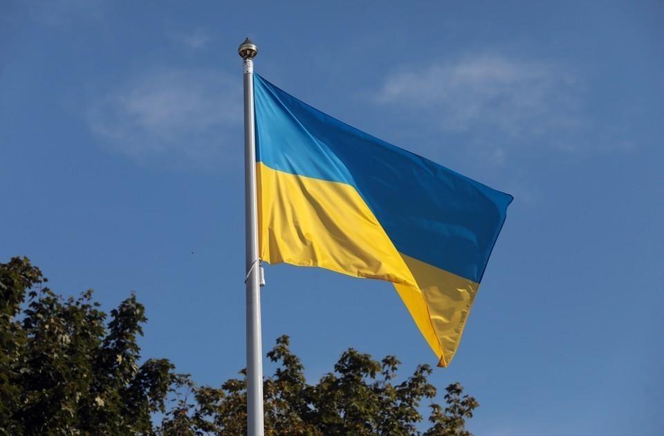 Украина по ошибке признала независимость Абхазии.