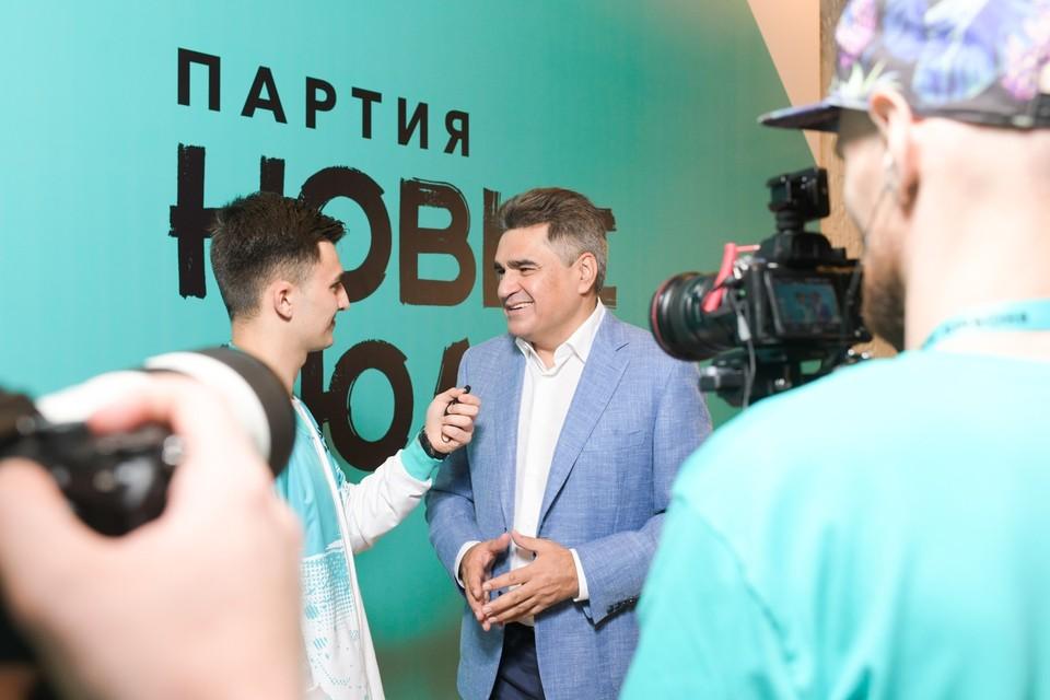 """Фото: предоставлено пресс-службой партии """"Новые люди"""""""