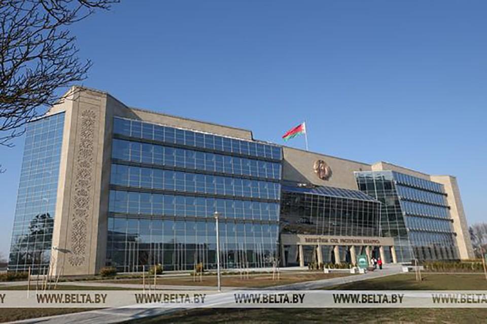 Верховный суд Республики Беларусь. Фото: БЕЛТА