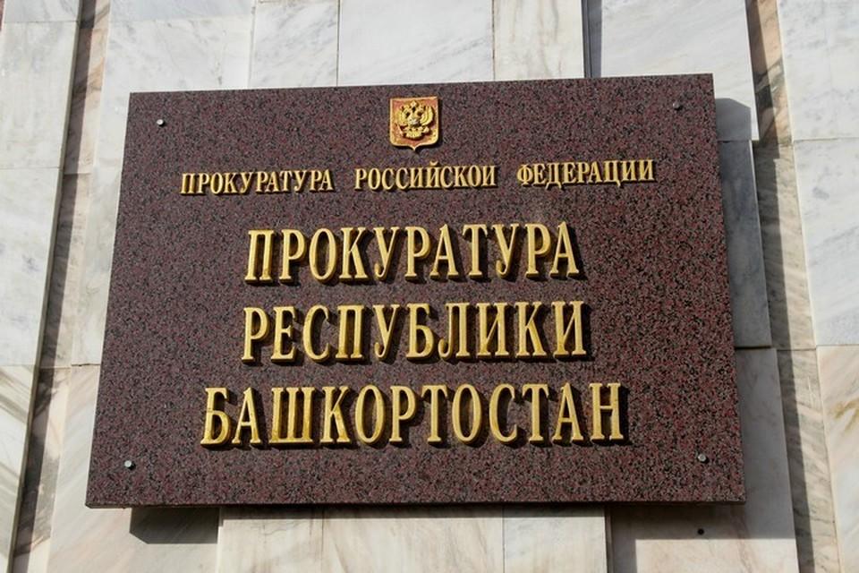 Прокуратура передала уголовное дело в Октябрьский районный суд