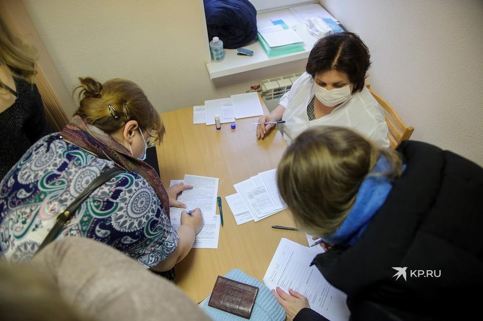 Специалистов в уральских больницах не хватает