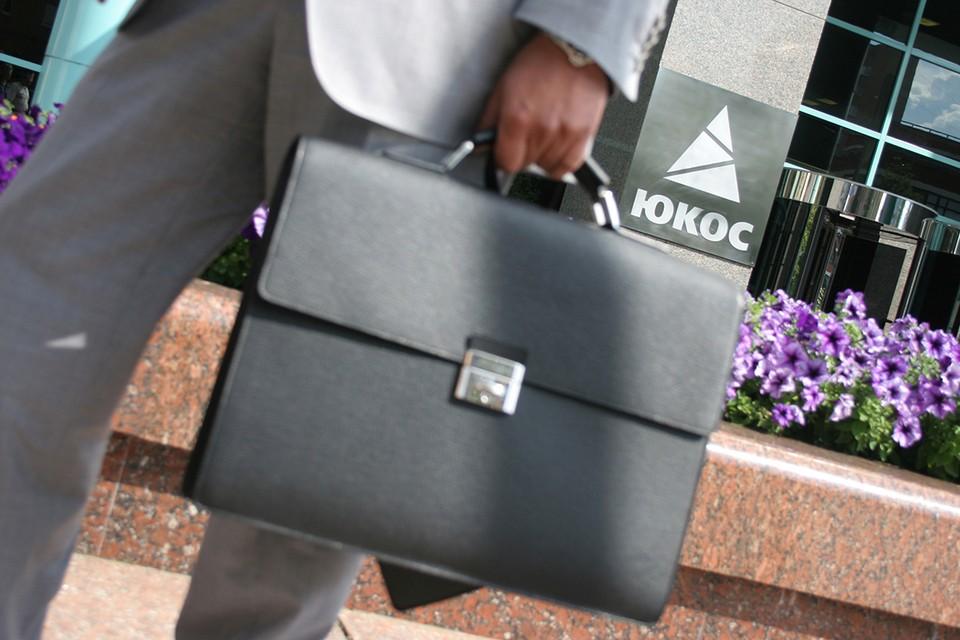 Международный арбитраж в Гааге присудил компенсацию в $5 млрд бывшей структуре группы ЮКОС, компании Yukos Capital Sarl, включая проценты и судебные издержки, по спору с Россией. Фото: М.Стулов/ТАСС