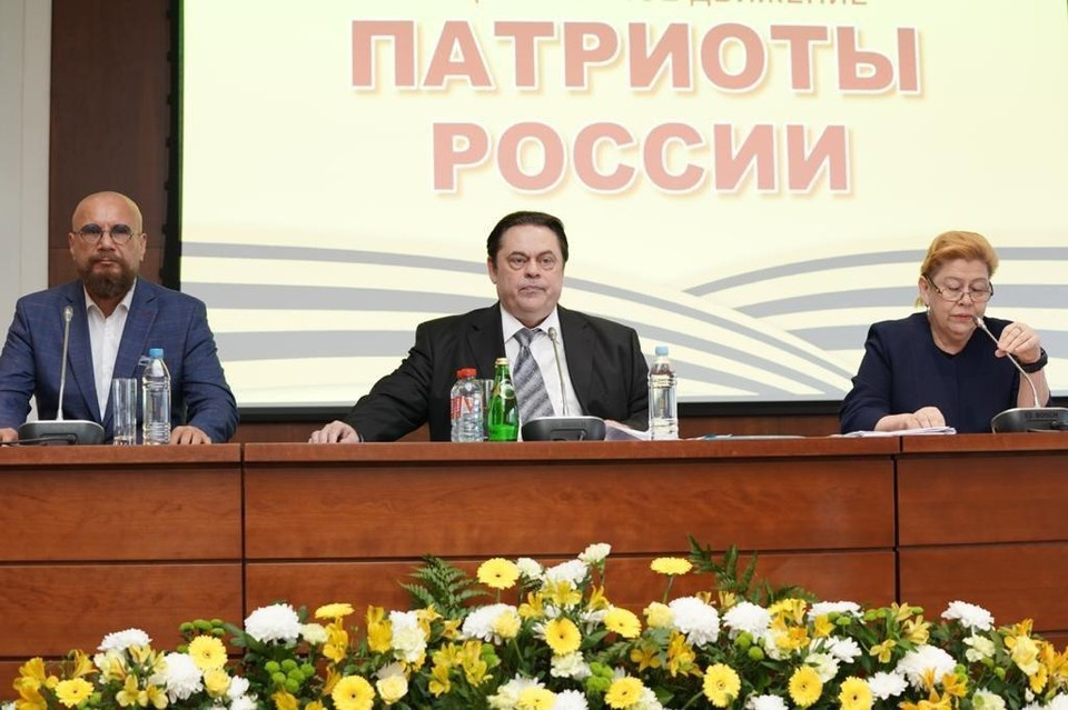 Стратегия патриотов России - новый социализм. Фото: Абульханов Роман Владимирович