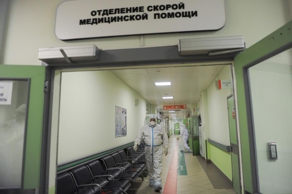 На скорой помощи пострадавших отвезли в городскую больницу