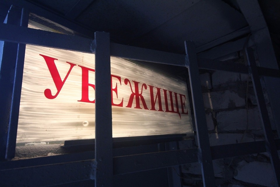В Киевском районе Донецка зафиксировано повреждение остекления