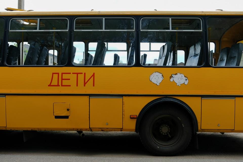 Школьные автобусы в Петербурге возобновили работу 1 сентября