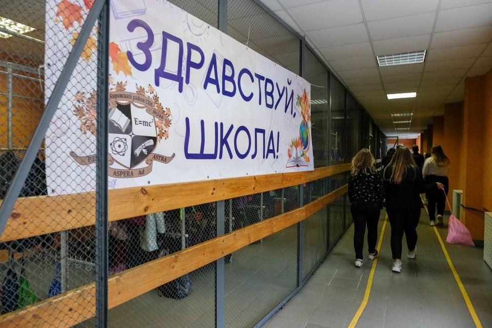 Новая школа в Московском районе распахнула для учеников свои двери