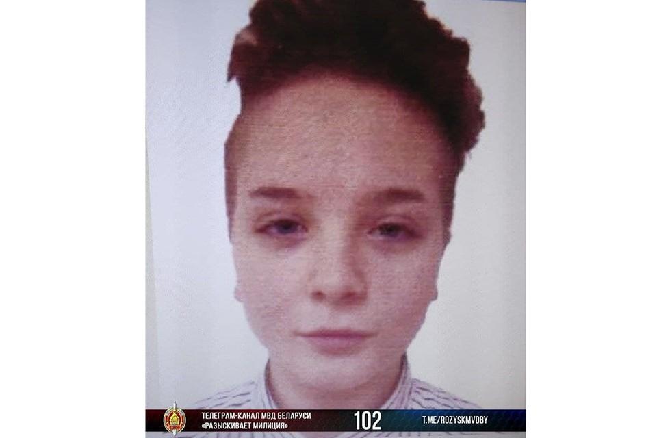 Эта девушка ушла из детского дома в Минске и пропала. Ей 15 лет. Фото: МВД.