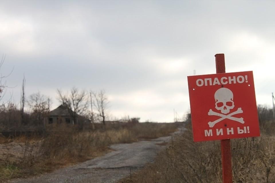 Представительство ЛНР в СЦКК установила предупреждающие знаки [архивное фото]