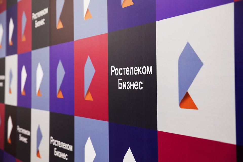Фото предоставлено департаментом внешних коммуникаций МРФ «Сибирь».