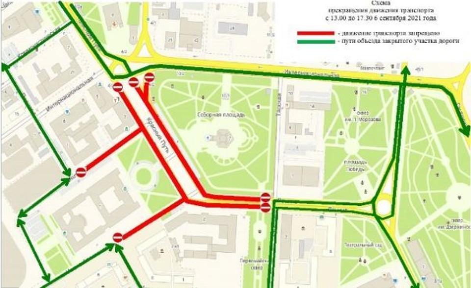 В понедельник нельзя будет проехать по соборной площади и прилегающим улицам.