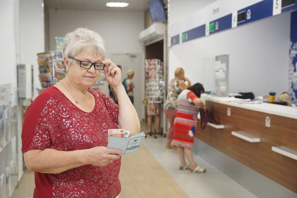 Большинство пенсионеров получат выплаты уже 2 сентября