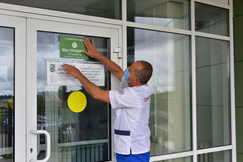 В Ханты-Мансийске 70 процентов сотрудников скорой помощи привились от COVID-19 Фото: Городской информационный центр