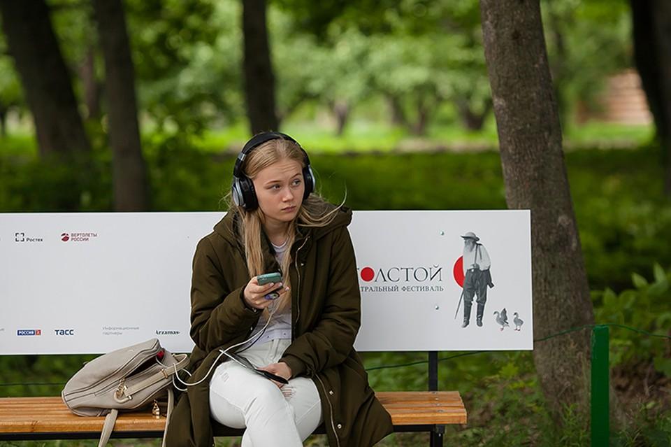 Пятый международный театральный фестиваль «Толстой» представит на тульской земле особые спецпроекты