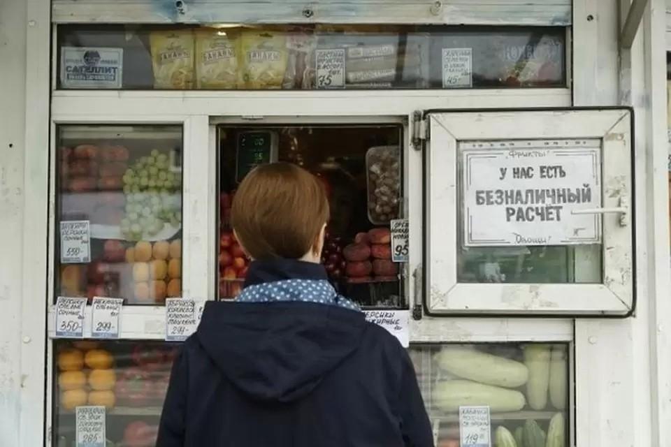 Мэрия Новосибирска утвердила требования к внешнему виду киосков к МЧМ по хоккею-2023.
