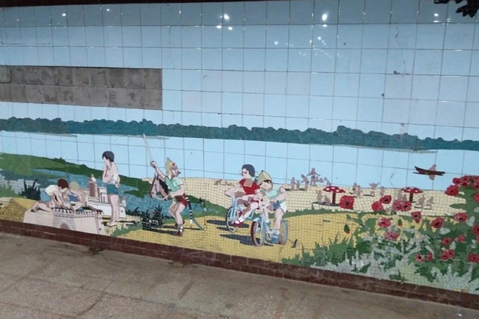 В Ростове отреставрируют мозаичные панно в подземных переходах