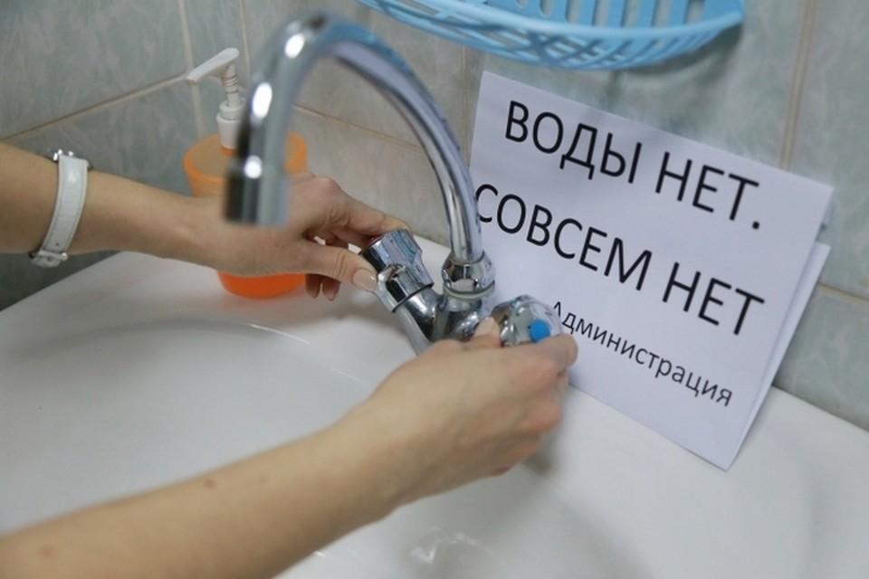 Традиционное отключение воды в Хабаровске в сентябре 2021 уже скоро ждет жителей и гостей города