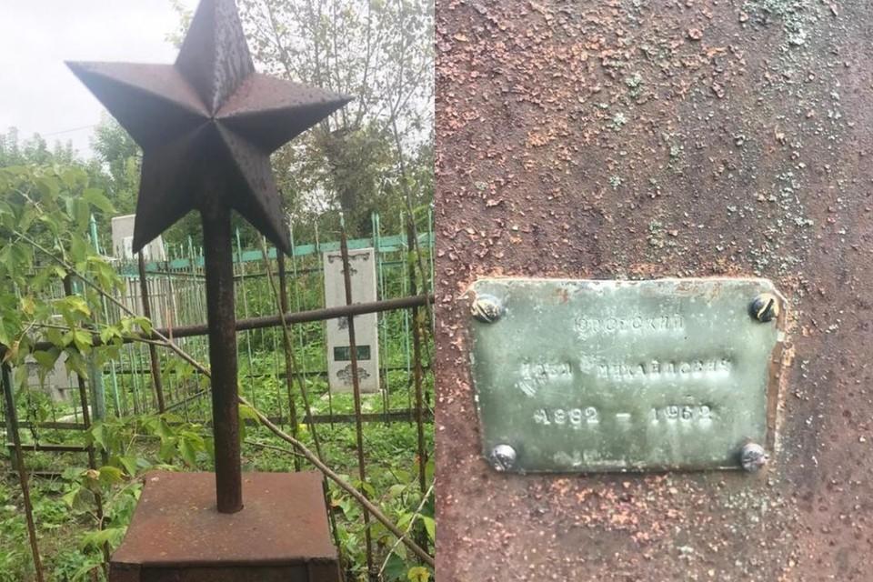 Могила находится на старом кладбище. Фото: предоставлено Владимиром ТЫРЫШКИНЫМ
