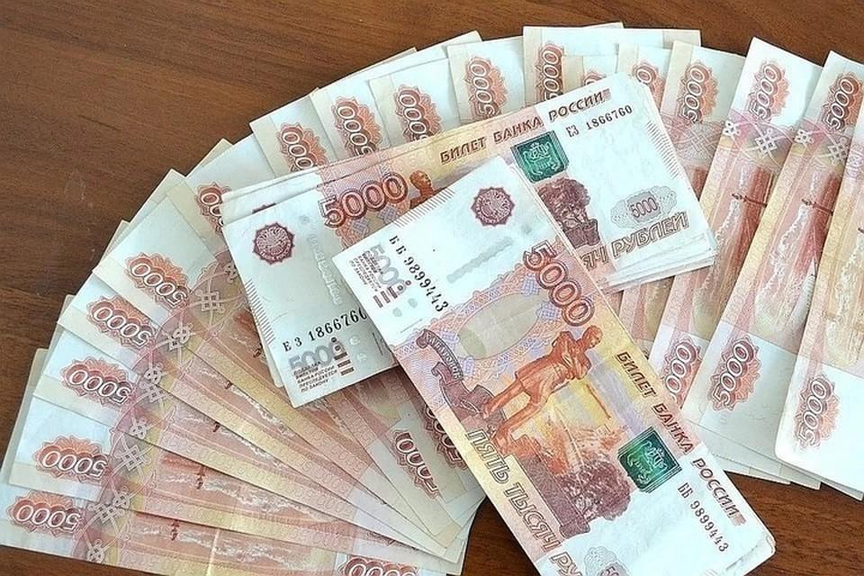 Налоговик взял у предпринимателя 131 млн рублей, обещая прибыль, и не отдал деньги