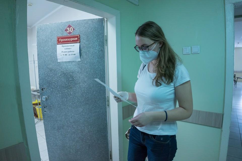 В Орловской области началась подготовка к вакцинации от гриппа
