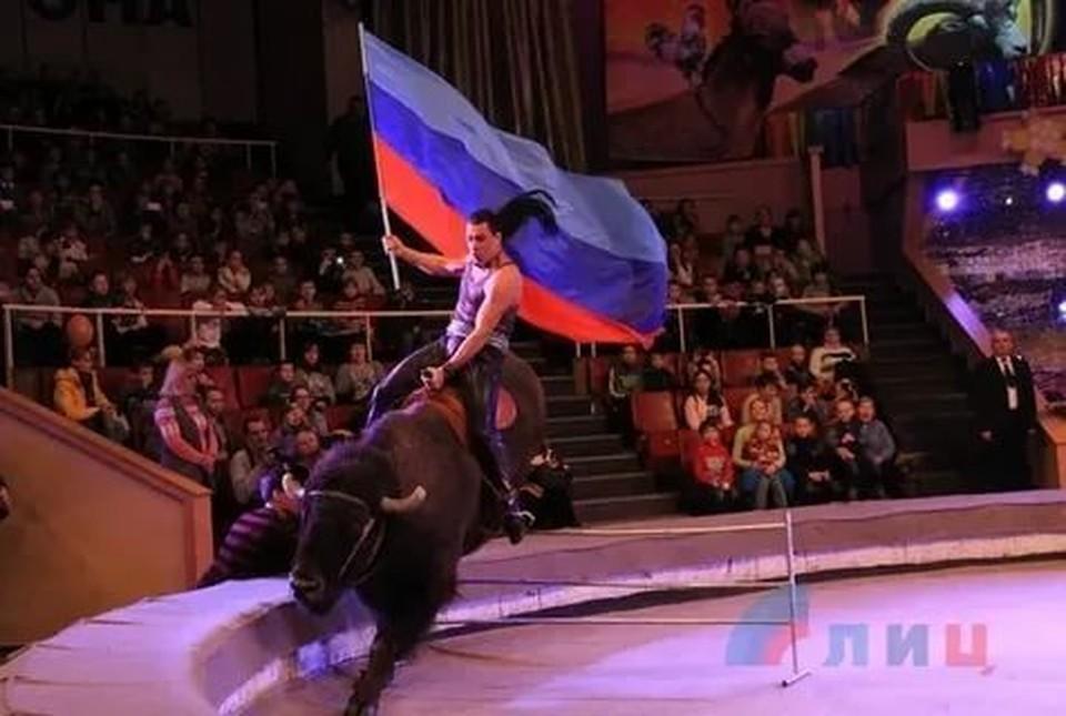 Луганский цирк отрывает 50-й сезон. Фото: ЛИЦ