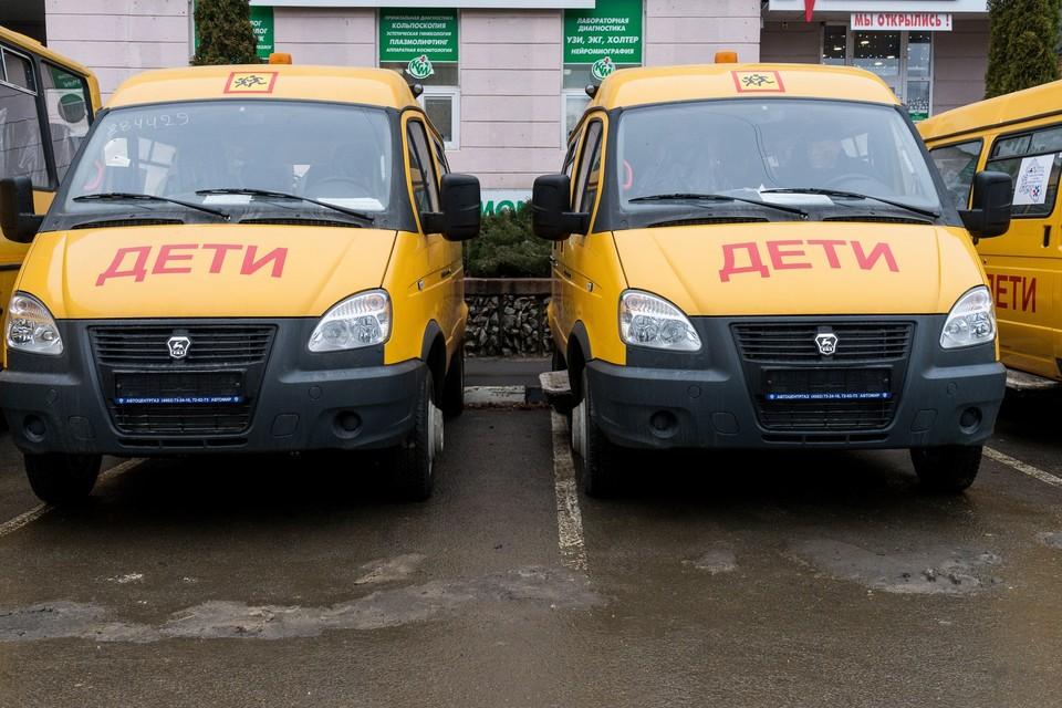Орловские школы получат 29 новых автобусов