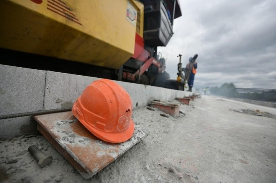 В Новосибирске объявили аукцион на ремонт Октябрьского моста.