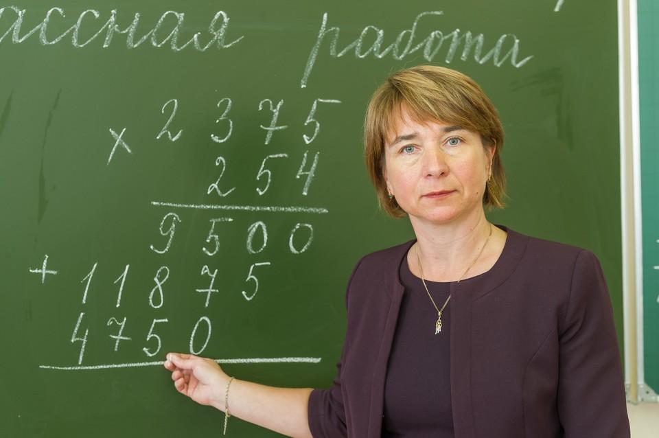 Губернатор Петербурга подписал постановление о выплатах педагогам