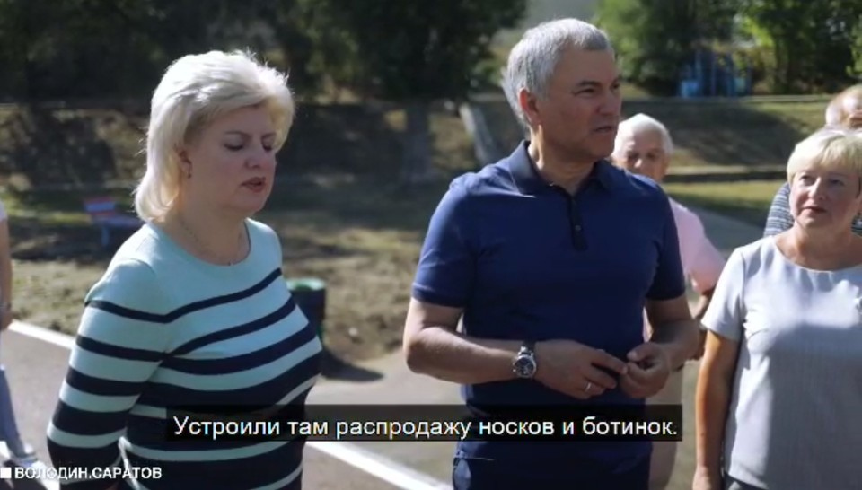 Вячеслав Володин: Надо разбираться, почему объекты социальной сферы оказались в частных руках