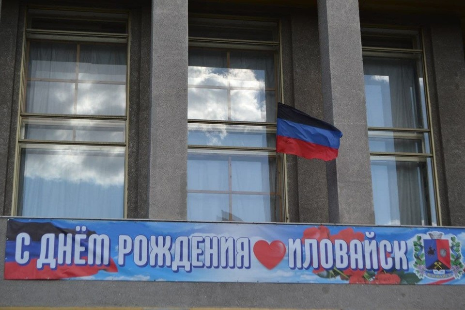 Иловайск отмечает 152-ю годовщину со дня основания. Фото: администрация города Иловайска
