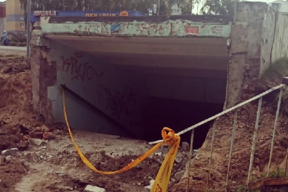 Из-за ремонта переход частично перекрыт. Фото: @zelenodolsk.official