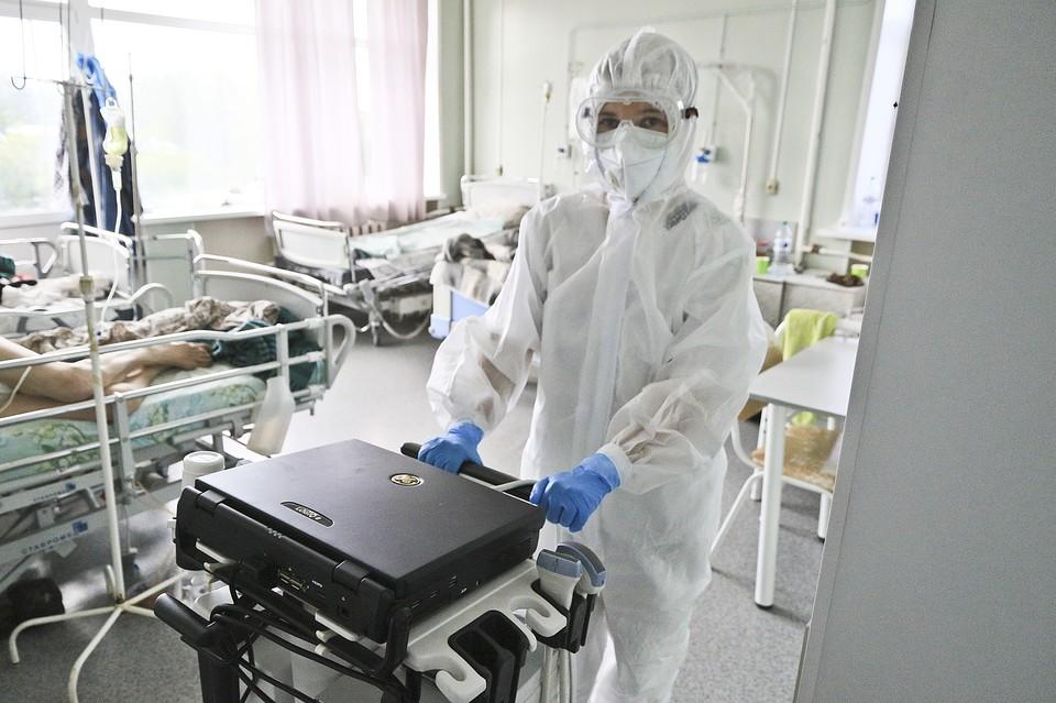 460 пациентов проходят лечение от коронавируса в стационарах