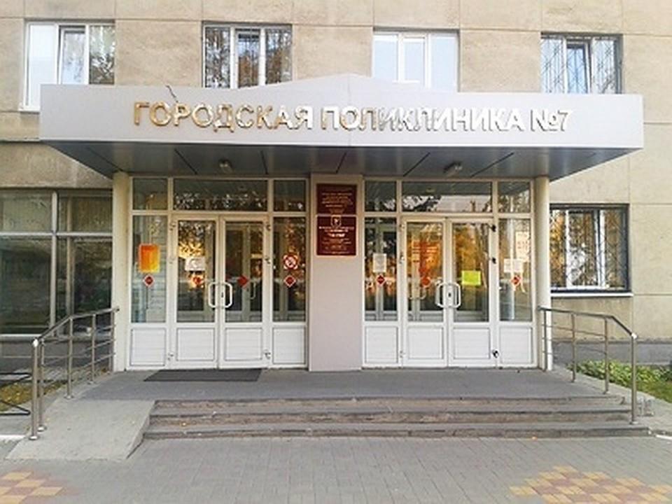 Поликлиника № 7, по словам жителей Шилово, сейчас практически опустела.