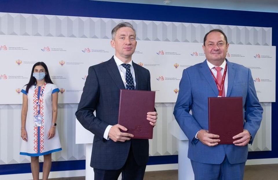Важное соглашение было заключено на полях ВЭФ-2021.