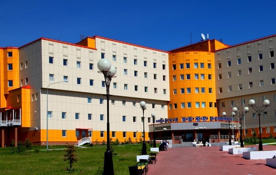 В Нягани закрыли резервный ковидный госпиталь Фото: Администрация города Нягань