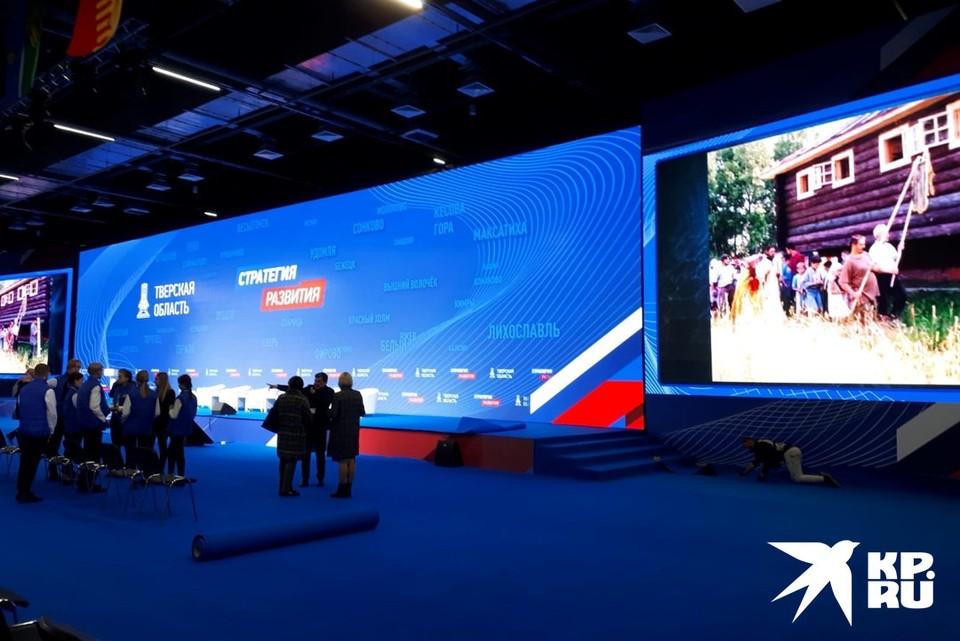 Участников масштабного события собрали в павильоне нового мультимедийного музея. Фото: Арина Васина