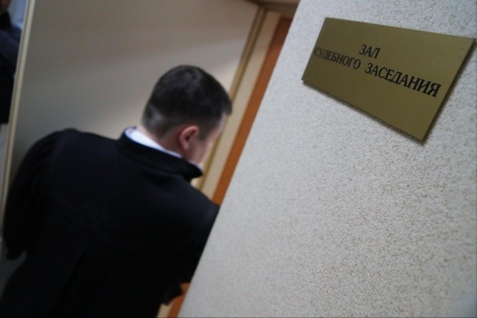 Прокуратура передала уголовное дело в суд