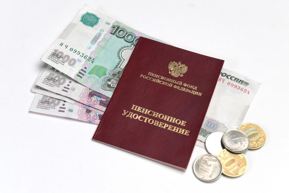Пенсионеры Кузбасса получат единовременную выплату в 10 тысяч рублей.