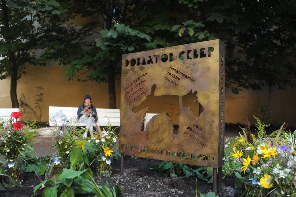 Памятник пришелся по душе вдове Довлатова.