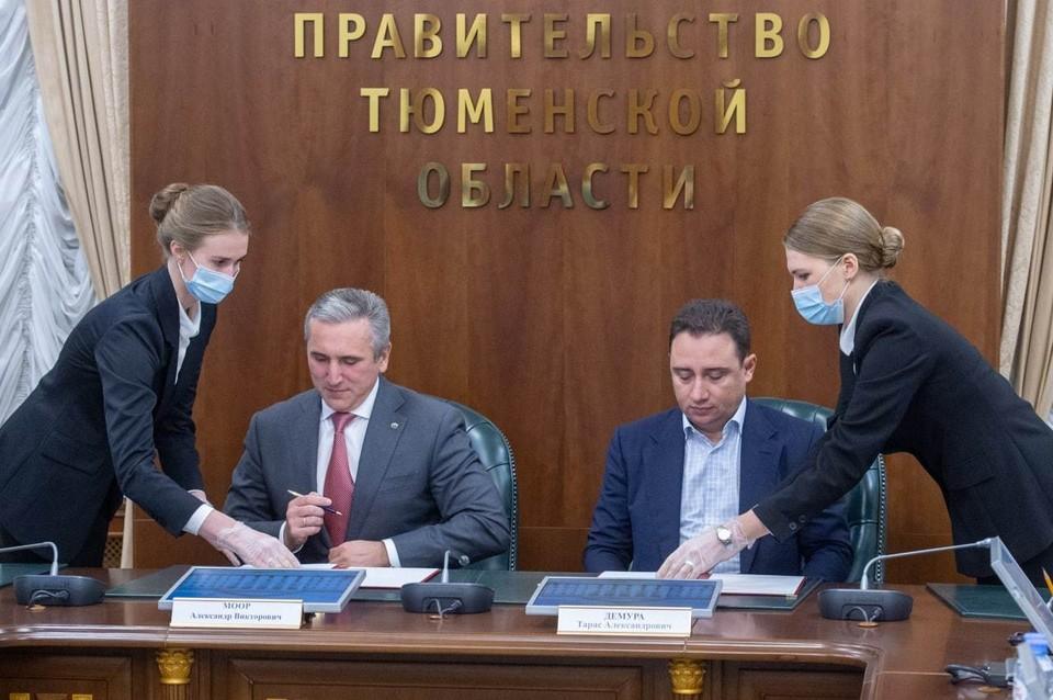 Правительство Тюменской области заключило соглашение с крупным туроператором.