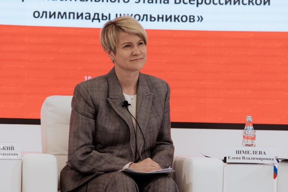 Елена Шмелева: Образование необходимо выстраивать комплексно
