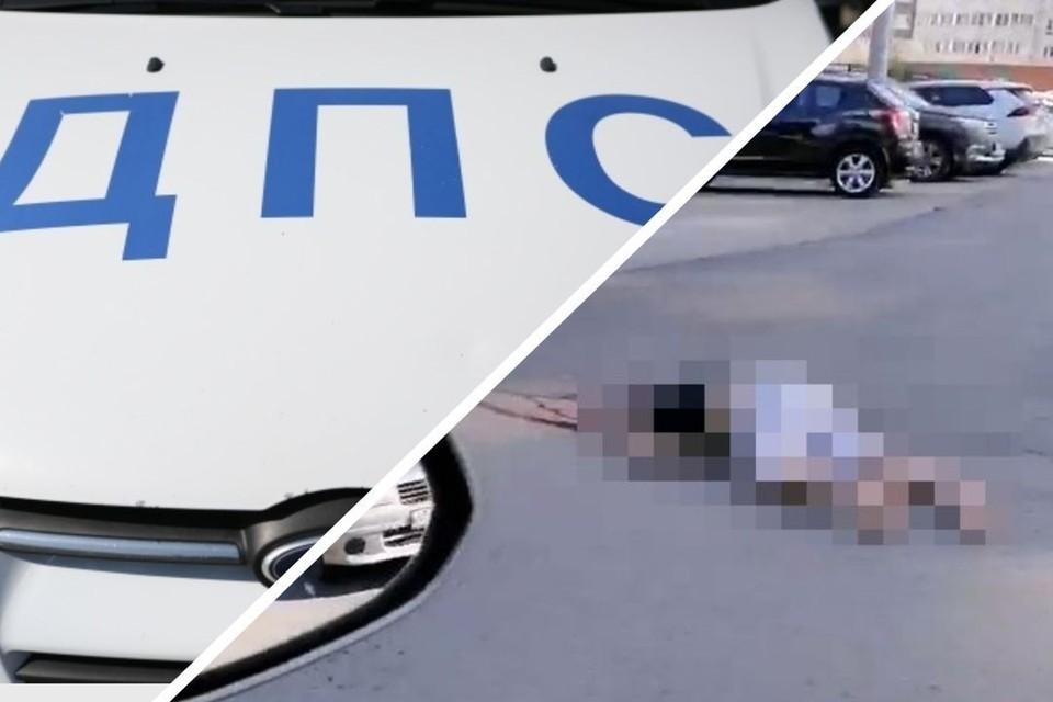 "Жена сибиряка, сбитого машиной на перекрестке Державина и Селезнева, ищет свидетелей произошедшего. Фото: Дмитрий АХМАДУЛЛИН\""АСТ-54"""