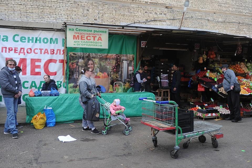 На городских рынках выделено 645 бесплатных мест для дачников.