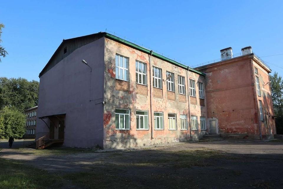 В Красноярске на месте аварийной школы №50 появится образовательный модуль на 300 учеников. Фото: мэрия Красноярска
