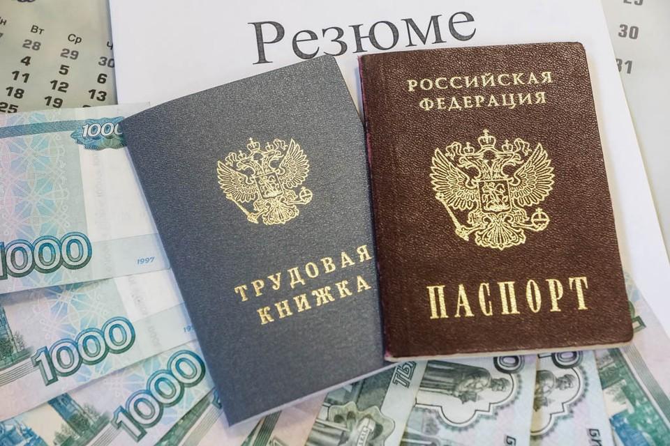 Средняя зарплата самарцев - почти 46 тысяч рублей